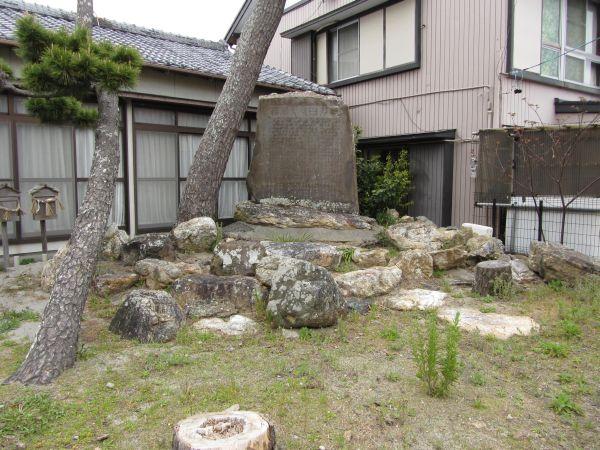 那須田又七顕彰碑