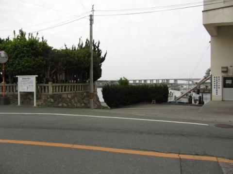 渡荷場(南雁木)跡