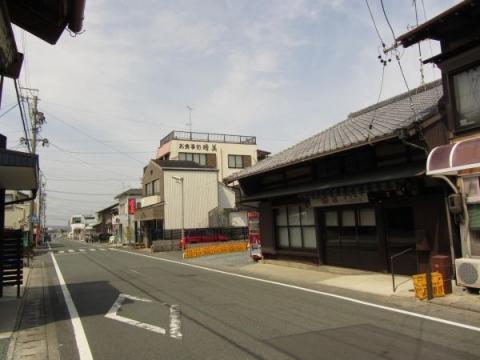 舞坂宿問屋場跡
