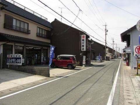 丸吉堀江商店