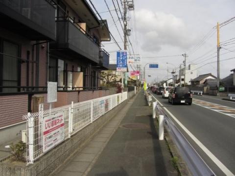 高塚村高札場跡