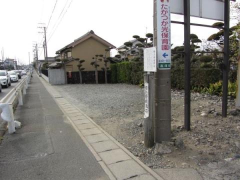 堀江領境界石