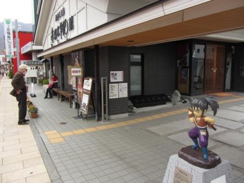 真田太平記館