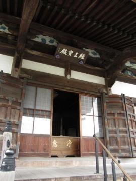 妙恩寺本堂