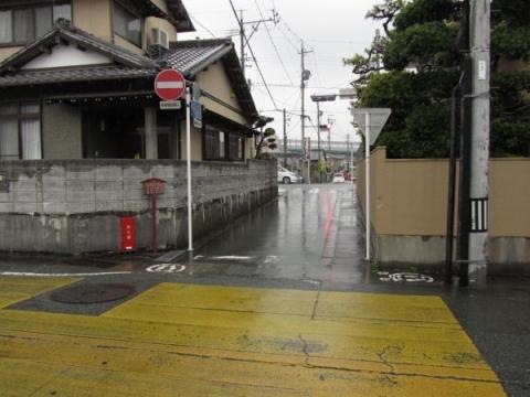 本坂通(姫街道)安間起点