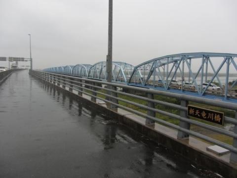 新天竜川橋
