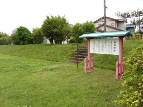 遠江国分寺 築地塀跡