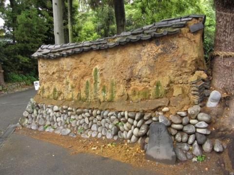神宮寺の築地塀