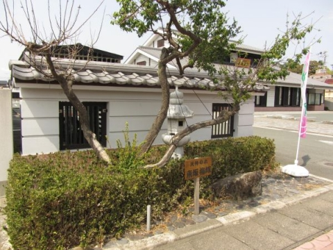 東坂の梅塚