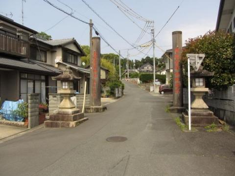 矢奈比売神社(見付天神)参道入口