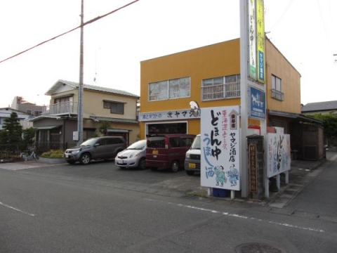 一木喜徳郎邸宅跡