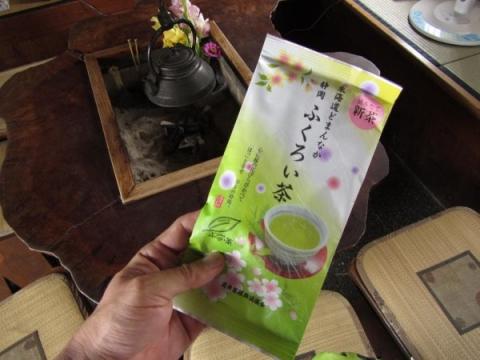 ふくろい茶