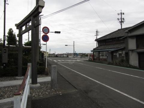 秋葉神社掛川遥斎所