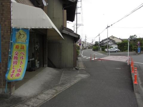 掛川宿 十九首町