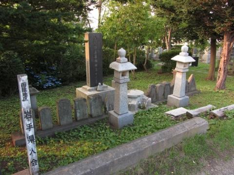 南部藩士の墓