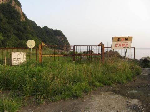 入舟前浜海水浴場04