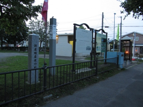 入舟児童公園