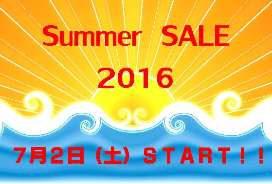 summer sale2016