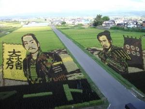 160825真田丸