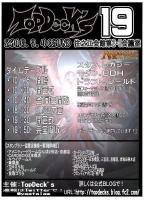 TopDecks19-04