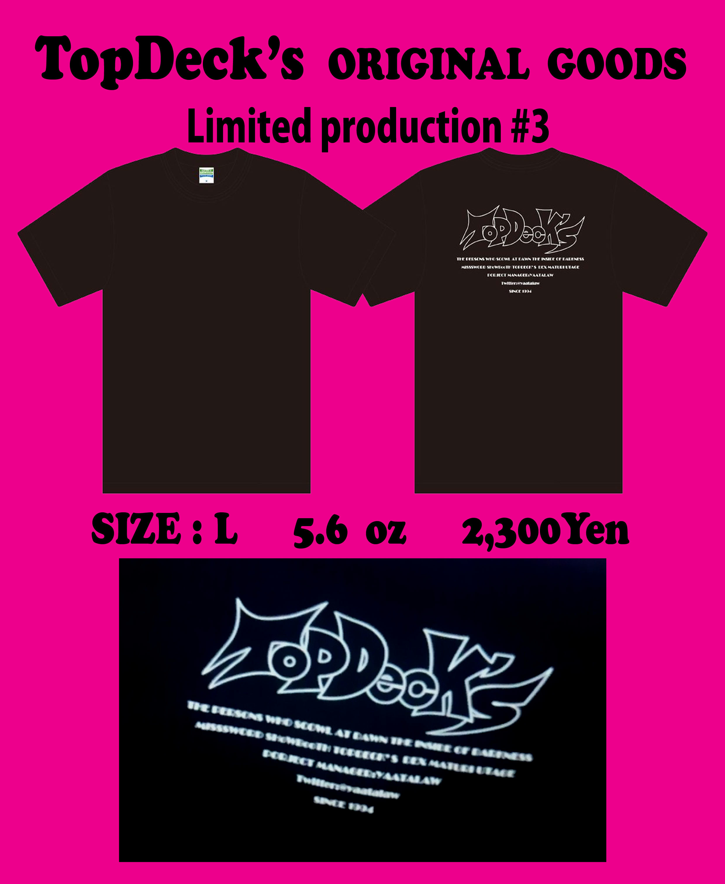 TopDecksT-shirt.jpg