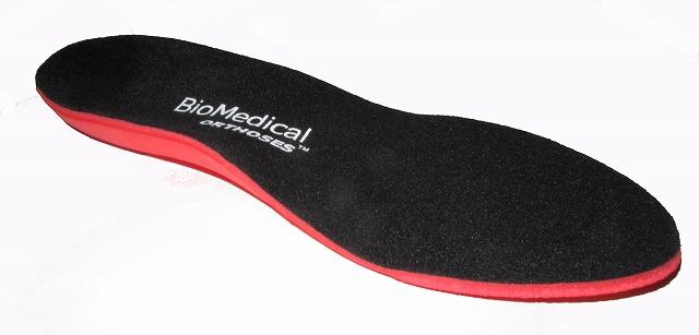 biomedical dual