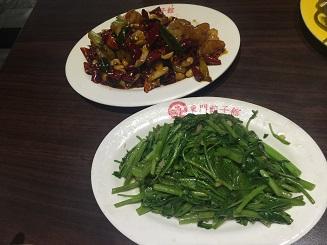 空心菜、蝦の唐辛子炒め