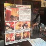 集慶坊の飲み物の紹介