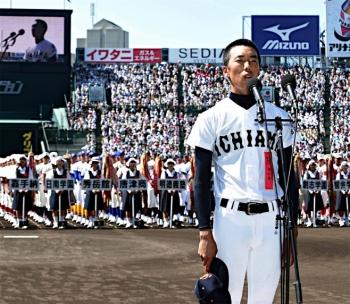 絵日記8・7野球開会式