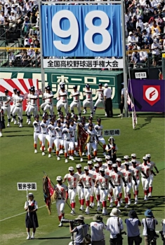 絵日記8・7野球開会式2