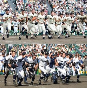 絵日記8・20野球準決勝