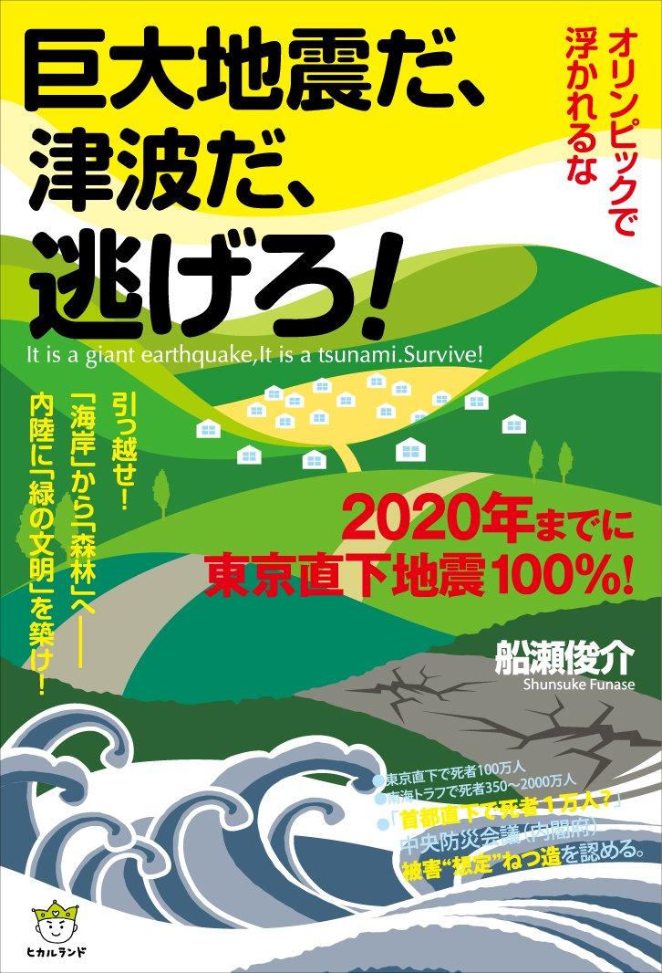 地震_001