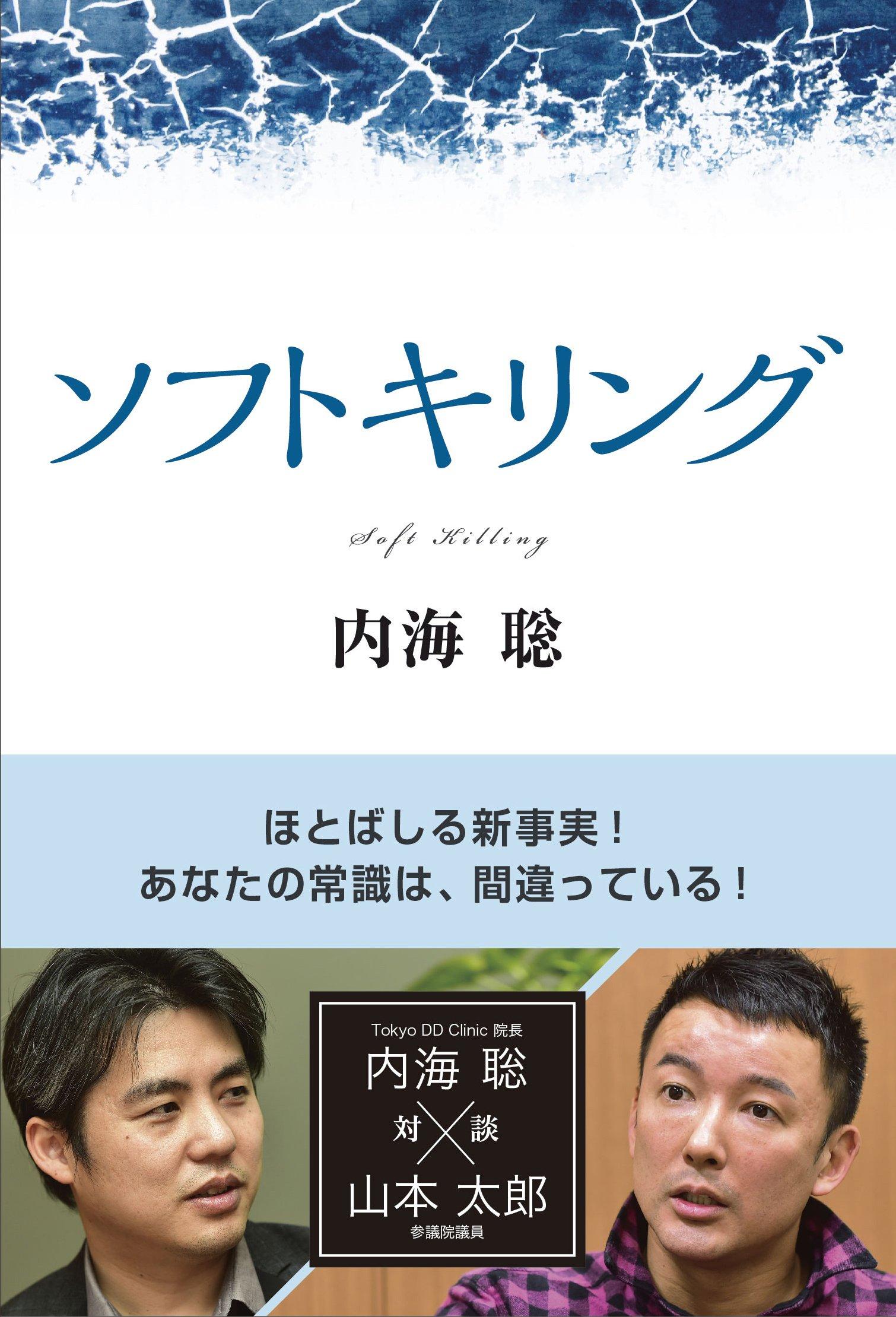 ソフトキリング_001
