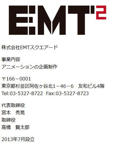 2016-09-15_003253.jpg