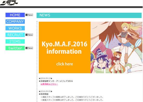 2016-09-15_005355.jpg