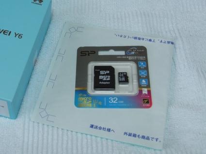 DSCF6519.jpg