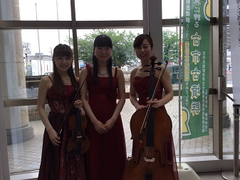after白藤trio