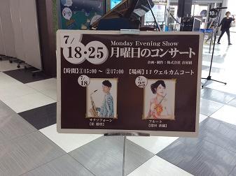 poster窪田山田