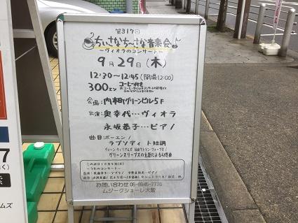 poster奥永坂