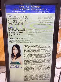 profile0717.jpg