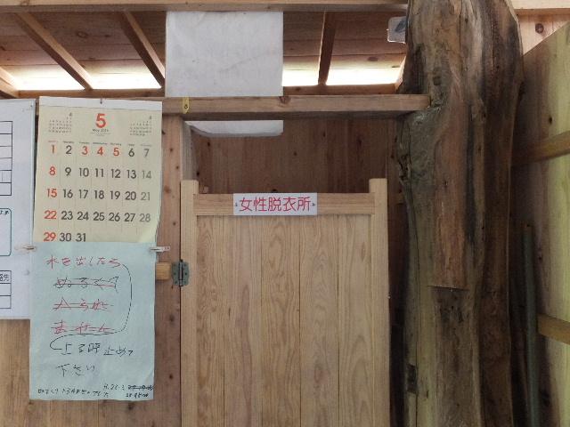 2016_0513(177).jpg