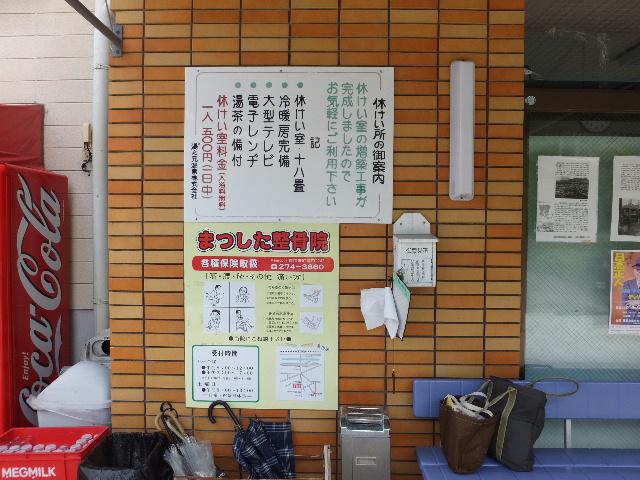 2016_0515(102).jpg