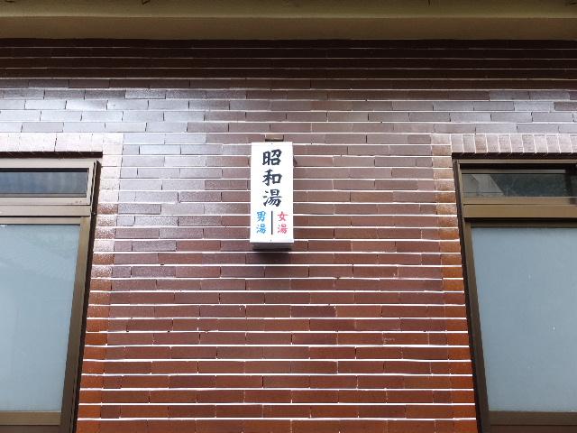 2016_0515(140).jpg