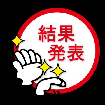 sozai_50162.png