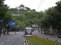 Toricho, Kumamoto