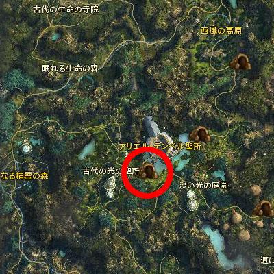 悪霊の廃墟位置MAP