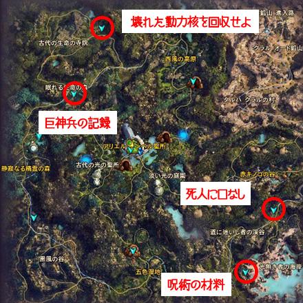 XP高値採集MAP