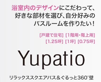 yuoatio.jpg