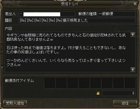 Shot00000_2.jpg