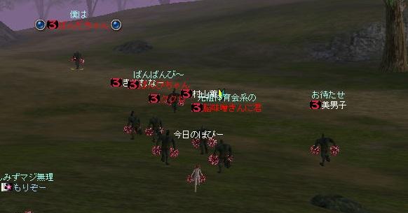 Shot00135_2.jpg
